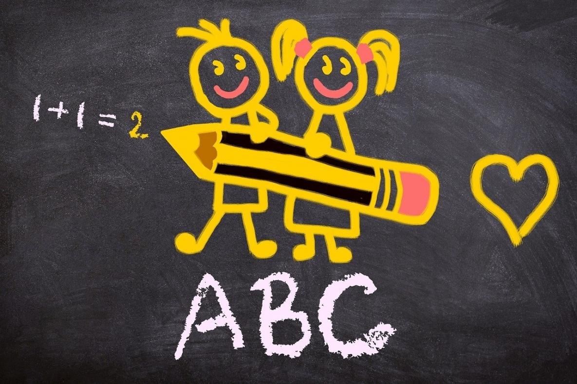 Abrapalabra, un programa de comprensión lectora para primaria